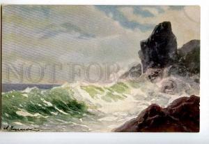 249528 Russia Pisemsky sea Vintage Richard #199 postcard