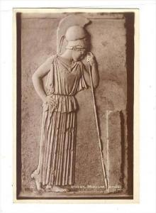 RP, Museum, Athena (5th CY), Athens, Greece, 1920-1940s