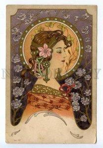 431686 ART NOUVEAU Head of Belle Woman Nymph MUCHA Vintage postcard