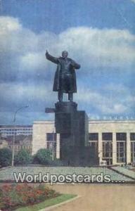 Russia, Soviet Union Monument to Lenin Leningrad Monument to Lenin