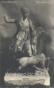 Delos Artemis Greece Unused