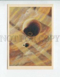 3091866 RUSSIAN SPACE PROPAGANDA In an atmosphere of Venus