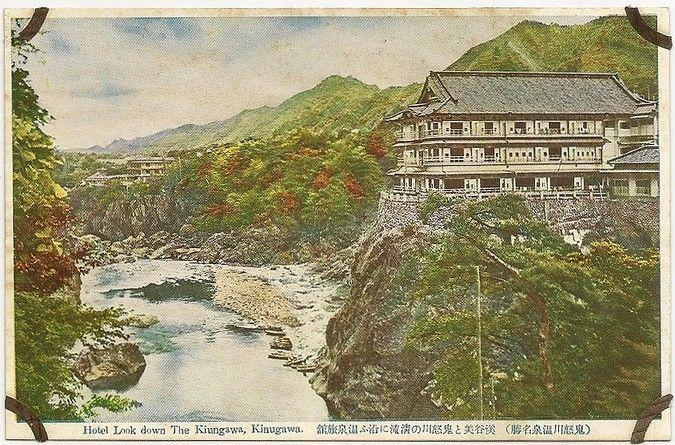 Japan Hotel Look Down The Kiungawa vintage colour postcard. Toned stained back