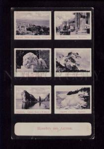 074017 RUSSIA Greetings from Alupka Vintage collage PC