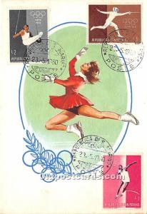 Ice Skating 1960 Stamp on front