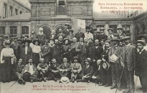 7th World Esperanto Congress in Belgium Antwerp (1911) Postcard (1)