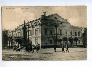 247612 FINLAND HELSINKI Ryska teatern Russian theater Vintage