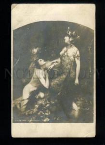 134611 Art Nouveau WITCH Idol by CARRICAU Vintage SALON PC
