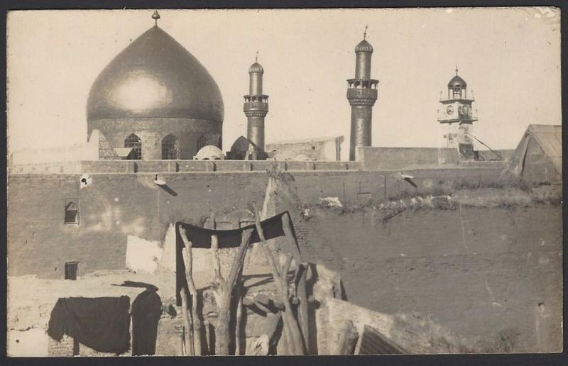 Medina Saudi vintage real photo plain back postcard