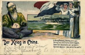 china, BOXER REBELLION, Caricature, Li Hongzhang, German Soldiers Warship (1900)
