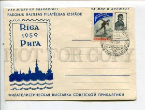 407946 USSR Latvia 1959 year Philatelic exhibition of the Soviet Baltic COVER