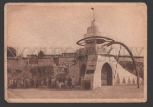 115967 Uzbekistan TASHKENT CONSTRUCTIVISM Uzbek national Old