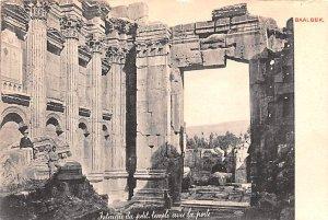 Interieur de pelit, Temple avec la porte Baalbek, Lebanon , Carte Postale Unu...