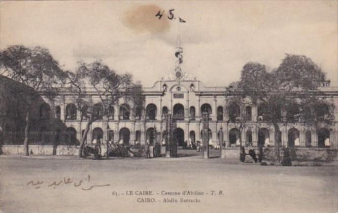 Egypt Cairo Abdin Barracks
