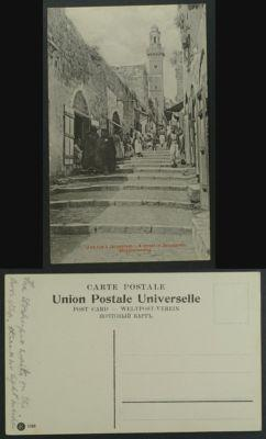 A street in Jerusalem. postcard circa 1910