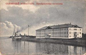 Solovki Russia Solovetsky Monastery Hotel and Steamer Pier Dock Postcard J77916