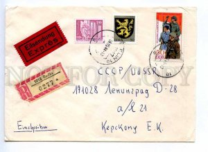 272998 DDR East Germany to USSR 1984 registered Express COVER