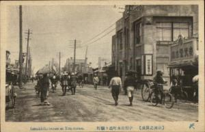 Yokohama Japan Street View Isesakicho c1915 Postcard