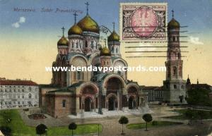 poland, WARSAW WARSZAWA, Greek Orthodox Cathedral (1923) Stamp