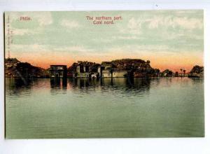 241098 EGYPT PHILAE northern part Vintage Fegnios & Zachos PC