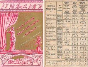 Victorian Trade Card Approx size inches = 4 x 6 Pre 1900 crease left top corner