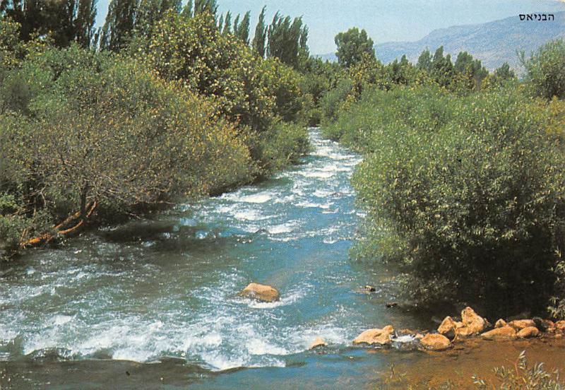 Main Source of the Jordan River, Fleuve Banias Fleuve Jourdain