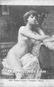 Vane, Artist Cicarette Russian Nude Unused