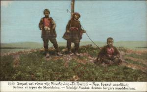 Macedonia Greece Native Children c1910 Postcard