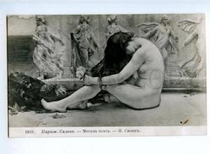 176054 Muse Nymph TOMB of Poet by Pedro SAENZ Vintage SALON PC