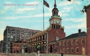 USA Pennsylvania Philadelphia Independence Hall 04.24