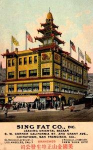 California San Francisco Chinatown Sing Fat Company Oriental Bazaar