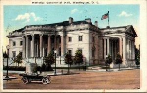 Vtg 1920's Memorial Continental Hall Old Car Washington DC Postcard