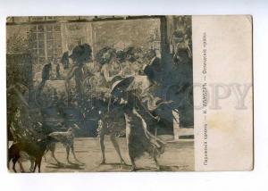 189202 RUSSIA LAMBERT dogs greyhound PARIS SALON Granberg
