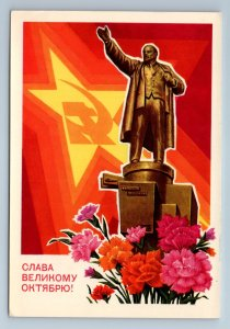 1973 LENIN Moniment GLORY OCTOBER Propaganda Soviet USSR Postcard