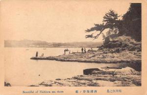 Nishiura Japan Sea Shore Beach Scene Antique Postcard J68380
