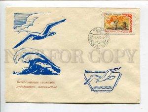 407966 USSR 1961 All-Russian exhibition of marine painters Kaliningrad Club