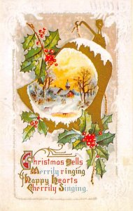 Reproduction Christmas Unused