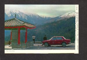 Ta Uling Pavilion near Tien hsiang Tienhsiang Taiwan Republic of  China Postcard