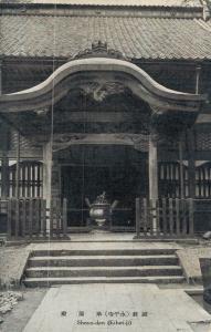 Japan Shoyo-den Ehei-ji 02.91