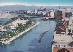 Nakanosima Osaka , Japan , 40-60s