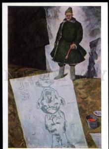 137135 Russian MOOR Painter by BIRSTEIN old postcard