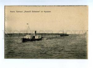 169709 Russia VOLGA River Tug barges VASILY LOBANOV vintage PC
