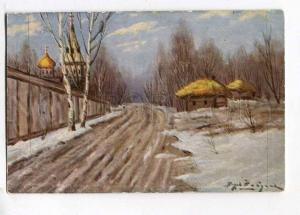 258336 Russia Nayden Road to church Vintage SFM #15 postcard