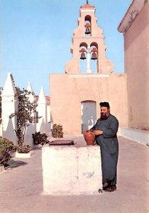 The Monastery Corfou Greece, Grece Unused