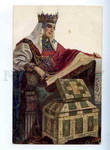 223783 RUSSIA Princess SOLOMKO Apraxia Lapina #1629 postcard