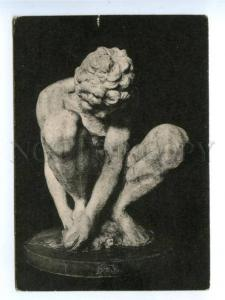 155165 State Hermitage Boy by Michelangelo vintage Rus PC