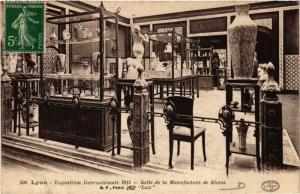 CPA LYON Salle de la Manufacture de Sevres (442139)