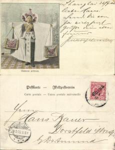 china, Native Chinese Actress, Beautiful Dress Costume (1900) Stamp, Postcard