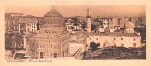 Alexandrie Egypt, Egypte, Africa Musquee Nabi Daniel Alexandrie Musquee Nabi ...