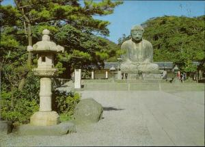 Kamakura Daibutsu Bronze statue Amita Buddha Japan